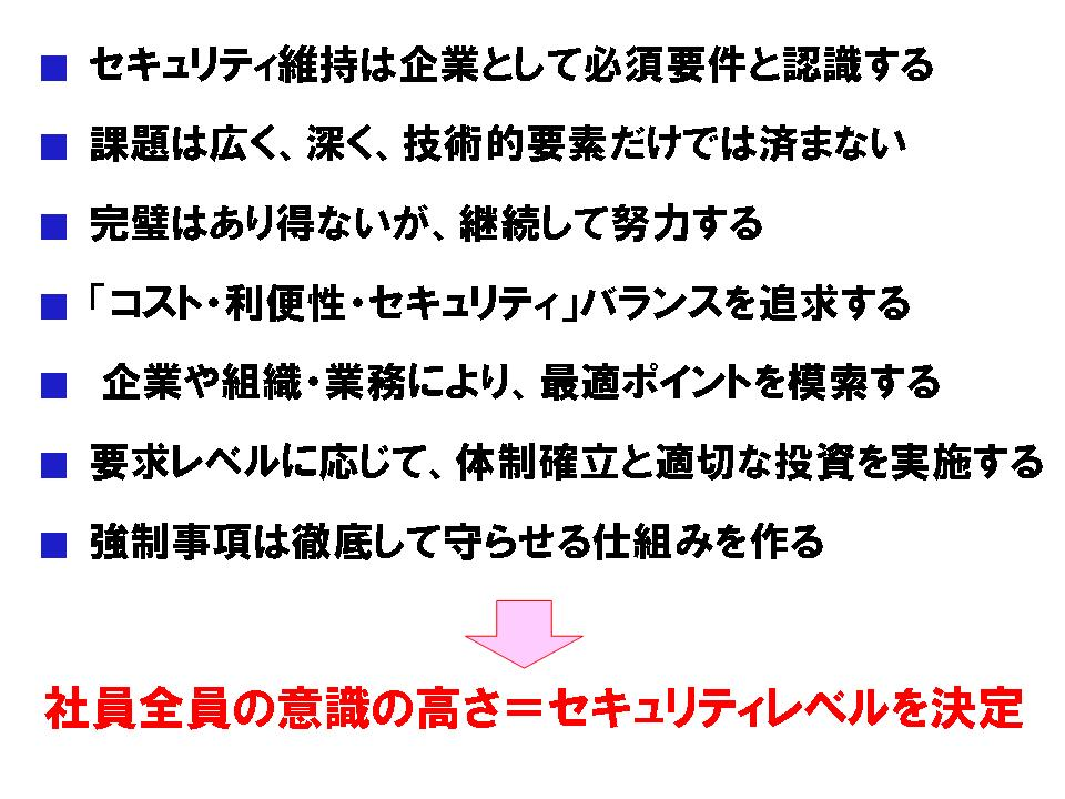 20080524_3