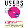 20140115users_2