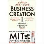 20150502business_creation