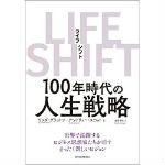 20170507life_shift