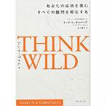 think_wild