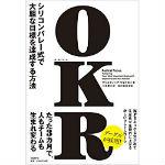 okr_objective_key_result