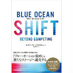 blue_ocean_shift