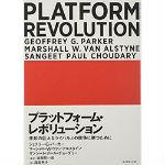 platform-revolution