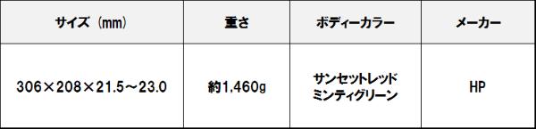 11k000_x360_5