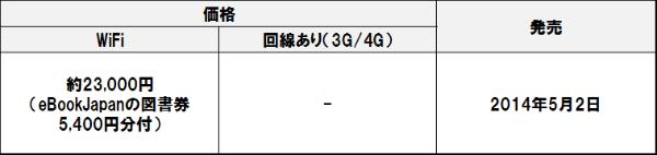 A1830_j6
