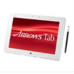 Arrows_tab_qh55m