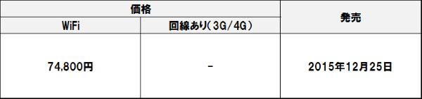 Arrowstabqh35w_6