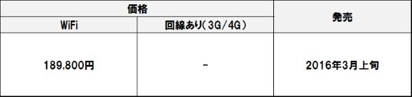 Arrowstabrh77x_6