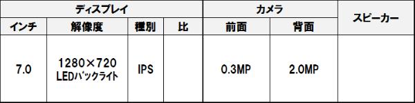B1760hd_2