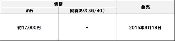 B1760hd_6