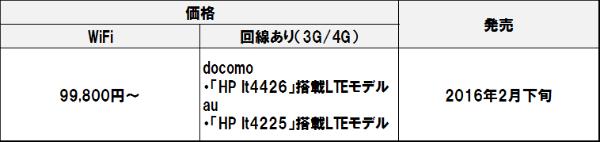 Elitex21012g1_6