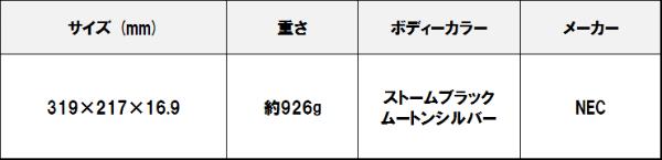 Hz750hz650_5