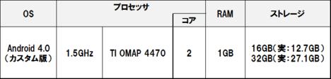 Kindle_fire_hd_89_1