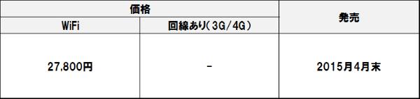 Kjt80w_6