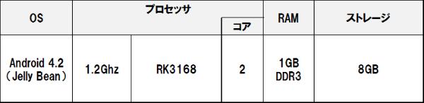 M1026s_1