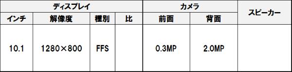 M1026s_2