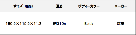 M703s_jp_5
