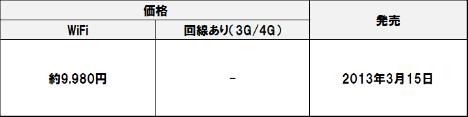 M703s_jp_6