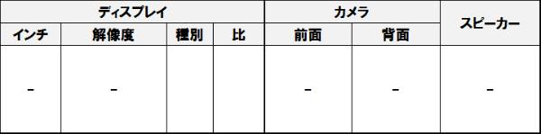 Msch01f_2