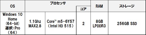 Newxps12_1