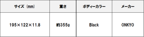 Onkyo_ta07cc41r1_5