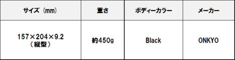 Onkyo_ta08ca41r1_5