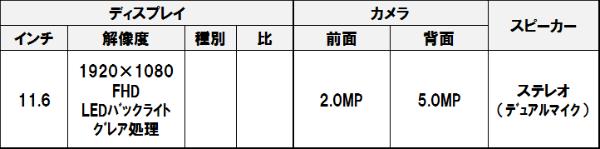 Q665l_2