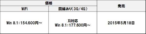Q665l_6