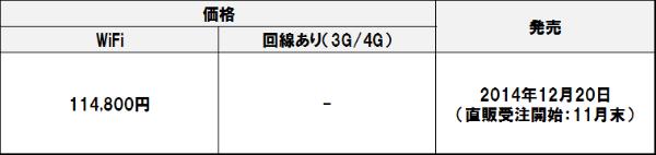 Qh55s_6