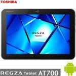 Regza_tablet_at700