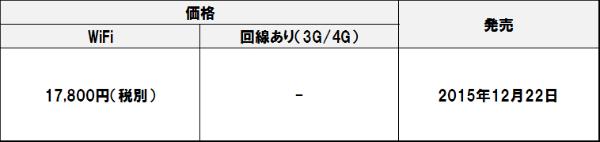 Sg080ibk_sl_6