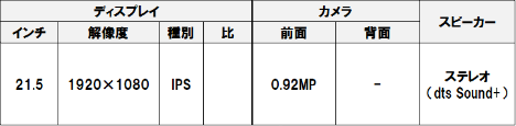 Slate21_japan2