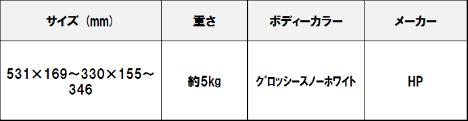 Slate21_japan5