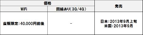 Slate21_japan6