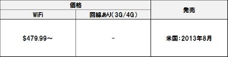 Slatebook_10_x2_6