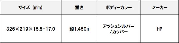 Spectre134100x360_5