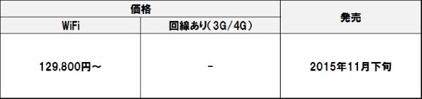 Spectre134100x360_6