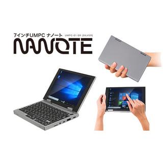 「NANOTE」ドン・キホーテの情熱価格プラスWin搭載7.0型回転式2in1UMPC、同サイズの他モデルと比較