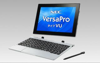 「VersaProタイプVU/VS(2020年春)」NECのWin10搭載10.1型と12.5型の着脱式、セキュリティ強化