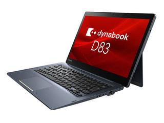 「dynabook D83/VC72/K50」DynabookのWin10搭載2in1、13.3型着脱式/12.5型回転式/10.1型着脱式