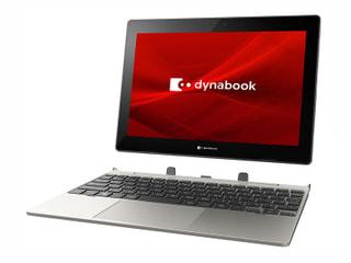 「dynabook K0」DynabookのWin10 Pro搭載10.1型着脱式2in1、従来モデルのスペック変更で価格低減