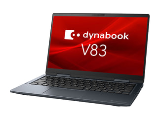 「dynabook V83/HR」DynabookのWin10搭載13.3型回転式2in1、第11世代Core vPro搭載モデルを追加