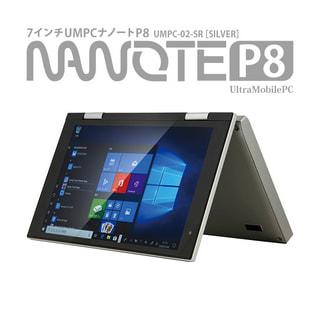 「NANOTE P8」ドン・キホーテの情熱価格プラスWin搭載7.0型回転式2in1UMPC、同サイズ他モデルと比較