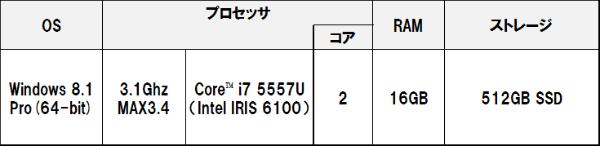W1310h_1