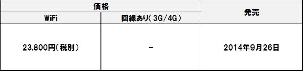 Wn801bk_6