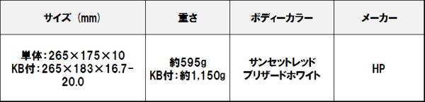X210n100_5