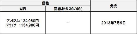 Xps12_6